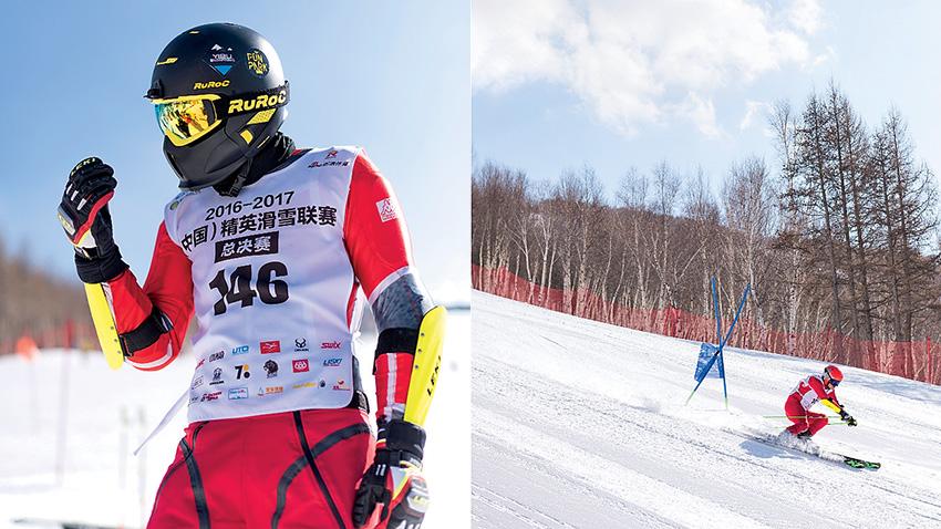 Station de ski chine compétition