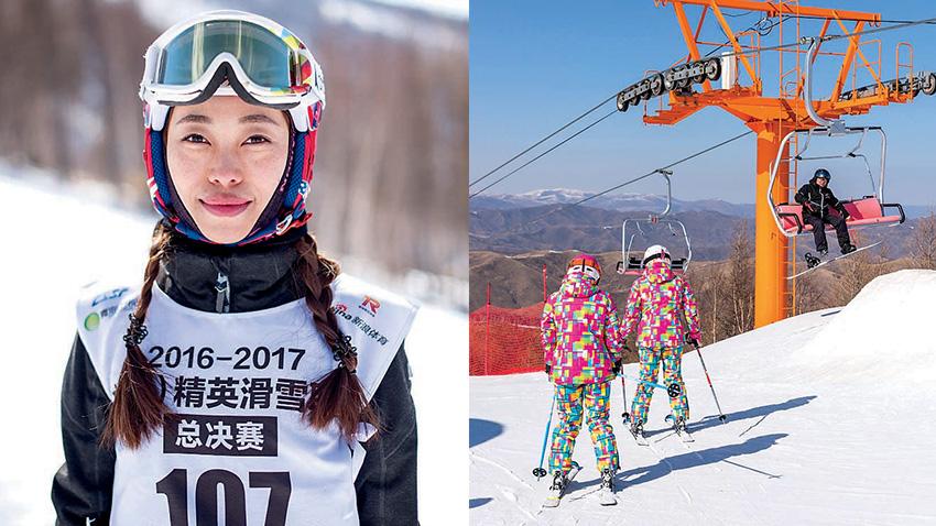 cours de ski chine