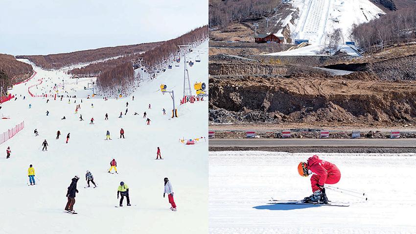 Station de ski chine