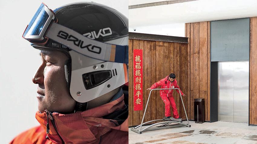 materiel de ski chine