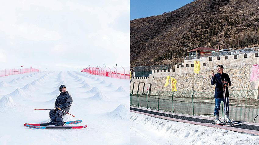 skieurs chine