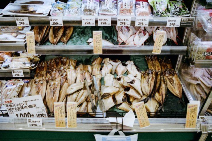 Marché aux poissons Japon