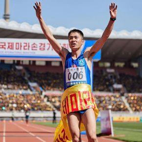 Pyongyang Marathon Corée du Nord
