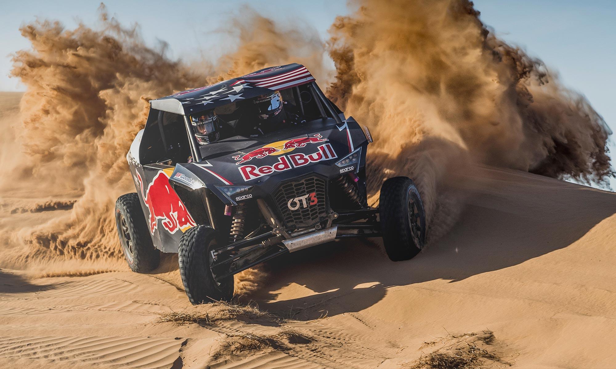 Buggy Red Bull de Cyril Despres