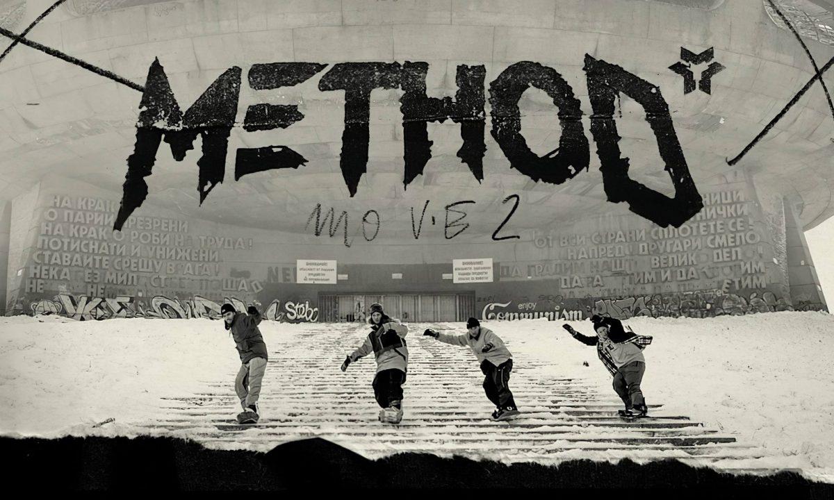 Method Movie 2
