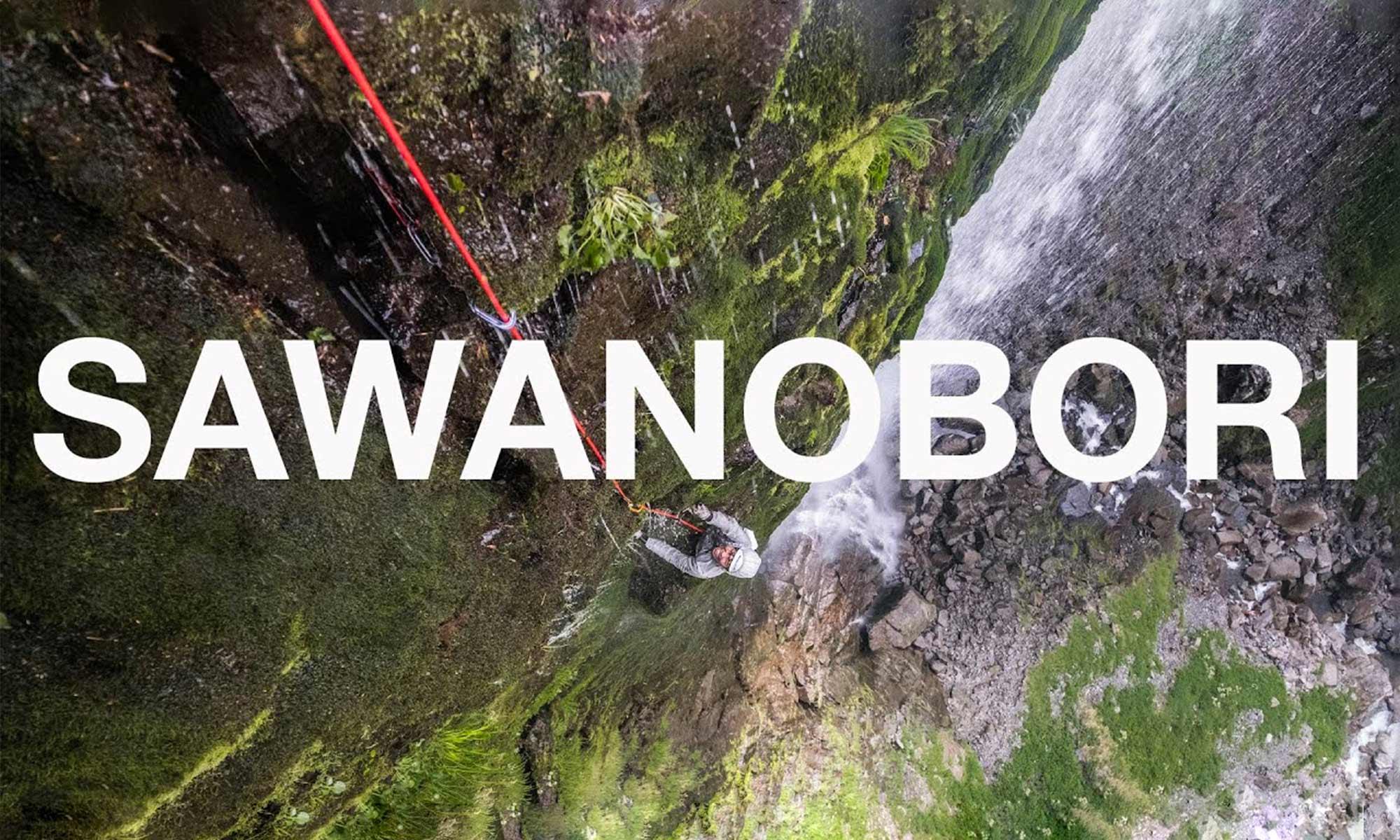 Sawanobori