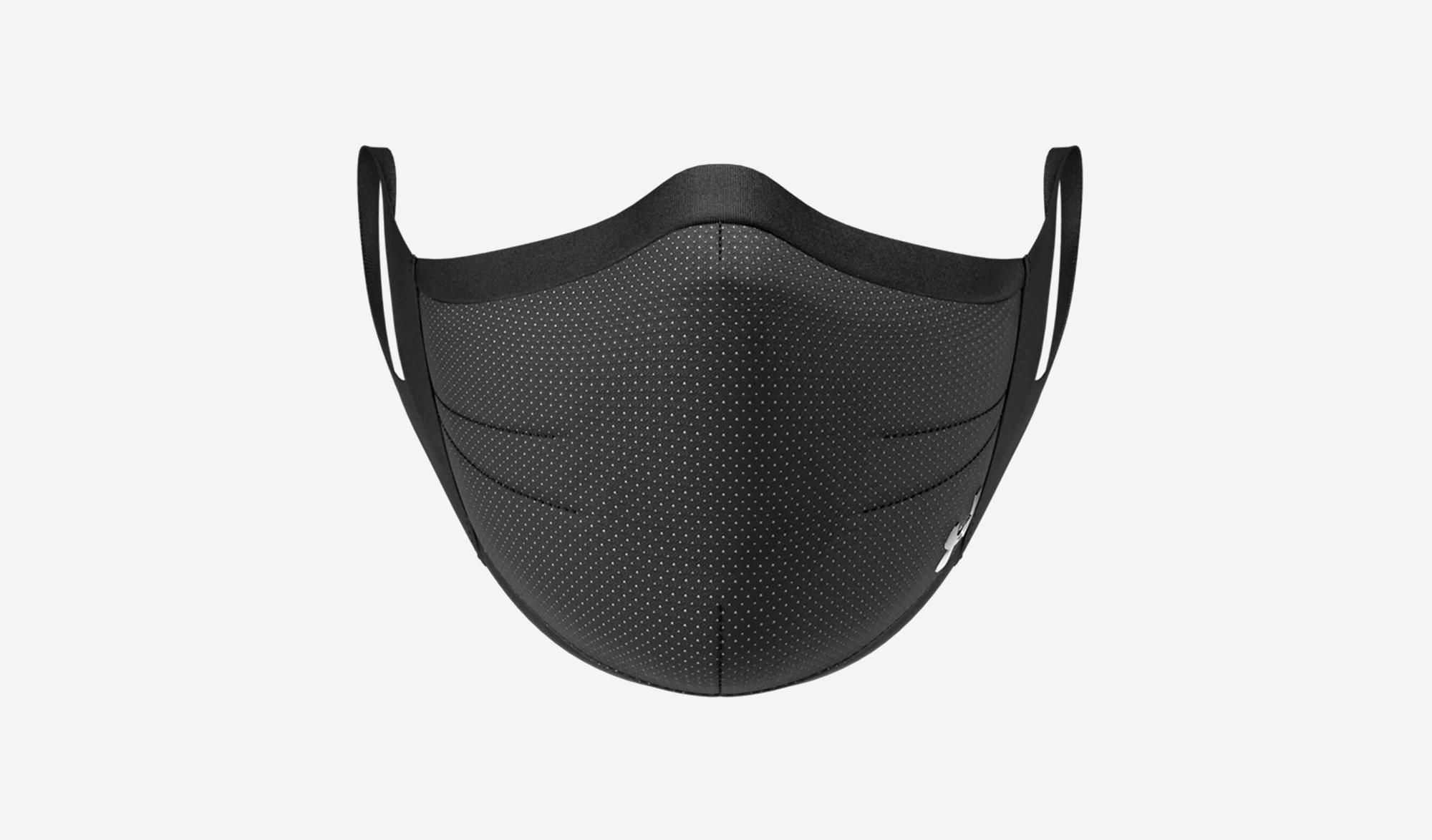Masque de sport Under Armour